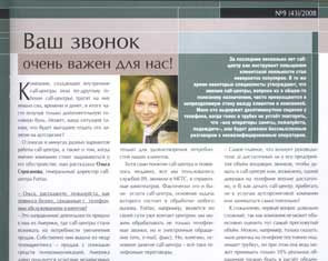 20 и 21 сентября 2007 года в здании московского правительства на новом арбате, 36/9 пройдет x международная конференция торговля в россии
